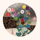 "Kansei (trade name of Rinpa-school Eco Painter Ogata Korin literal meaning ""Voice of the Mountain Stream"")"