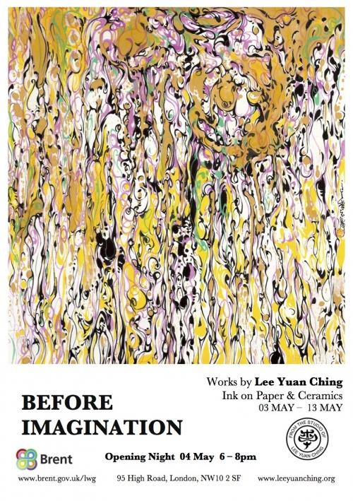 'Before Imagination' solo exhibition