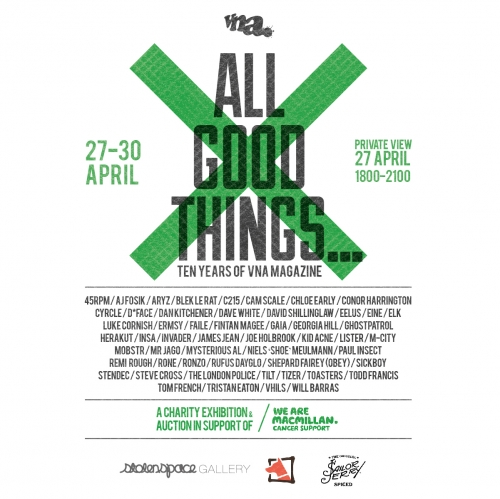 All Good Things | London Exhibition