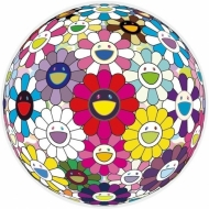 Flower Ball (Open Your Hands Wide)