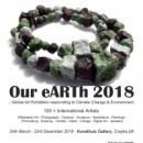 """""""Our eARTh 2018"""" - Global Art Exhibition responding to Climate Change & Environment"""