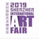 Shenzhen International ART FAIR