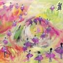 Girls in Pink TuTu - dance club