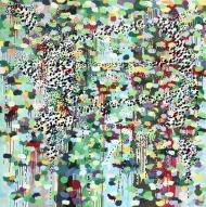 Foliage Rift
