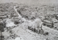 Al-Nuri Mosul, 2003