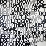 Do You Know Me