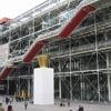ART DISTRICT: Paris